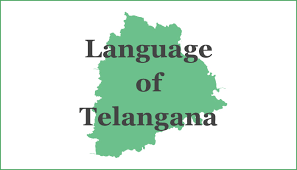 LANGUAGES  AND  LITERATURE  OF  TELANGANA